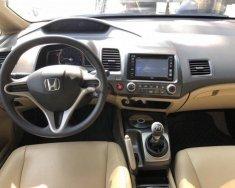Bán Honda Civic 1.8 MT đời 2009, màu đen   giá 335 triệu tại Hà Nội