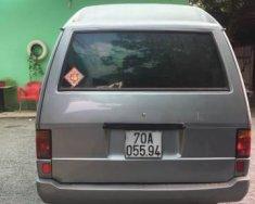 Bán xe Mitsubishi L200 sản xuất năm 1988 xe gia đình, 75 triệu giá 75 triệu tại Tây Ninh