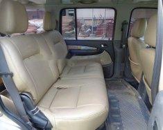 Cần bán xe Ford Everest năm 2007, giá tốt giá 369 triệu tại Bến Tre