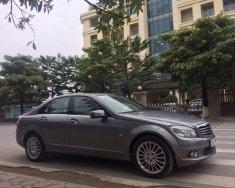 Cần bán gấp Mercedes C250 2010 màu xám ghi, giá cạnh tranh, xe chính chủ từ đầu giá 615 triệu tại Hà Nội