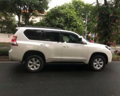 Bán Toyota Prado TXL năm sản xuất 2014, màu trắng, xe nhập giá 1 tỷ 850 tr tại Hà Nội