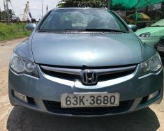 Bán ô tô Honda Civic 1.8 sản xuất 2007, màu xanh lam giá 285 triệu tại Cần Thơ