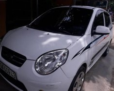Bán ô tô Kia Morning LX 1.1 MT sản xuất năm 2011, màu trắng giá 158 triệu tại Phú Thọ