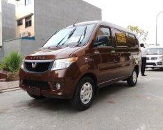 Xe bán tải Van Kenbo 950 kg – 2 chỗ ngồi (có camera lùi). Hỗ trợ mua trả góp cao, lãi suất ưu đãi giá 216 triệu tại Tp.HCM