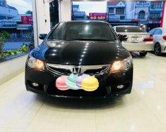 Cần bán xe Honda Civic 2.0 sản xuất năm 2011, màu đen  giá 495 triệu tại Đồng Nai