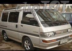 Bán Mitsubishi L300 đời 1997, màu trắng, 95tr giá 95 triệu tại Đắk Lắk