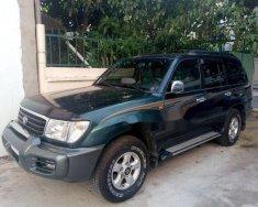 Bán xe Toyota Land Cruiser sản xuất 2002, 380tr giá 380 triệu tại Tp.HCM