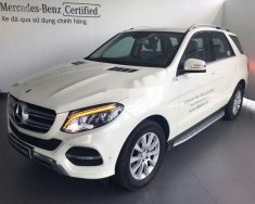 Bán Mercedes GLE400 2016 qua sử dụng chính hãng, giá cạnh tranh giá 3 tỷ 579 tr tại Tp.HCM