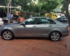 Xe Cũ Mercedes-Benz C 2007 giá 460 triệu tại Cả nước