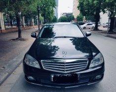 Xe Cũ Mercedes-Benz C 200 2008 giá 438 triệu tại Cả nước
