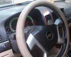 Bán Chevrolet Captiva đời 2007, giá chỉ 255 triệu giá 255 triệu tại Tp.HCM