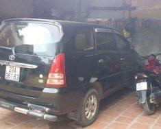 Cần bán xe Toyota Innova năm 2007, màu đen, 320 triệu giá 320 triệu tại Hà Nội