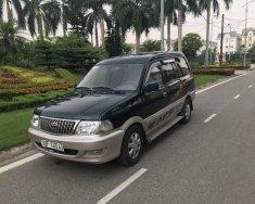 Cần bán gấp Toyota Zace sản xuất 2005 màu xanh lam, giá tốt giá 205 triệu tại Hà Nội