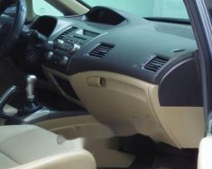 Cần bán gấp Honda Civic sản xuất năm 2007 giá 345 triệu tại Hà Nội