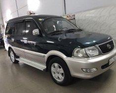Cần bán Toyota Zace sản xuất năm 2004, màu đen xe gia đình, 257 triệu giá 257 triệu tại Bình Dương