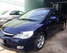 Cần bán gấp Honda Civic 2007 xe gia đình giá 312 triệu tại Đồng Nai