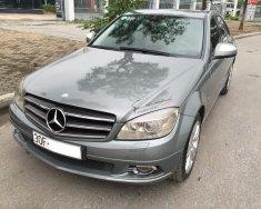 Xe Cũ Mercedes-Benz C 200 2007 giá 445 triệu tại Cả nước