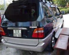Bán Toyota Zace đời 2004, giá chỉ 275 triệu giá 275 triệu tại Tp.HCM
