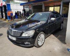 Bán Mercedes C200 Elegance năm 2007, màu đen  giá 420 triệu tại Tp.HCM