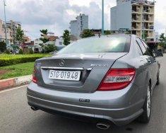 Bán xe Mercedes C2300 AMG đời 2011, màu xám, xe nhập giá 730 triệu tại Tp.HCM