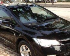Bán ô tô Honda Civic 1.8MT năm 2008, màu đen giá 338 triệu tại Gia Lai