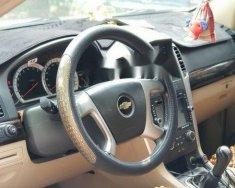 Bán xe Chevrolet Captiva LT đời 2008, giá tốt giá 295 triệu tại Hà Nội