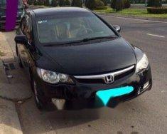 Xe Honda Civic 2008 số sàn 1.8MT cần bán  giá 338 triệu tại Gia Lai