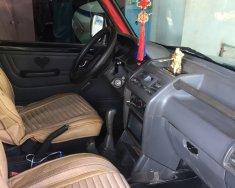 Bán xe Mitsubishi Pajero sản xuất năm 2001, màu xanh lam giá 145 triệu tại Gia Lai