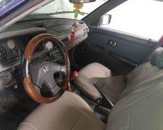Cần bán xe Honda Accord sản xuất năm 1983, màu xanh đen giá 21 triệu tại Đồng Tháp