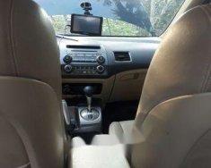 Cần bán Honda Civic đời 2007, màu đen, giá chỉ 345 triệu giá 345 triệu tại Quảng Ngãi