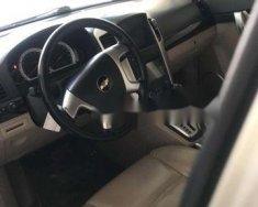 Cần bán lại xe Chevrolet Captiva đời 2008, màu bạc, giá tốt giá 0 triệu tại Tp.HCM