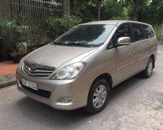 Cần bán lại xe Toyota Innova 2.0 G năm sản xuất 2012, màu vàng chính chủ, giá tốt giá 425 triệu tại Hà Nội