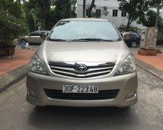 Xe Cũ Toyota Innova G 2012 giá 425 triệu tại Cả nước