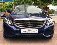 Xe Cũ Mercedes-Benz C 250 Exclusive 2017 giá 1 tỷ 690 tr tại Cả nước