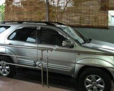Bán xe Toyota Fortuner 2.7V 4x4 AT đời 2011, màu bạc  giá 600 triệu tại Tây Ninh