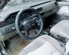 Cần bán gấp Nissan Maxima sản xuất năm 1987, màu đen, nhập khẩu giá 68 triệu tại Đồng Nai