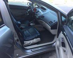 Xe cũ Honda Civic đời 2007, màu bạc giá 348 triệu tại Đà Nẵng