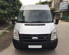 Bán xe Ford tải Van, hiệu Transit, máy dầu, đời 2009 loại 3 chỗ 1200 kg. Xe tải van zin từ mới, máy ngon giá 370 triệu tại Hà Nội