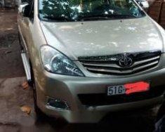 Cần bán gấp Toyota Innova năm sản xuất 2010 chính chủ, giá 418tr giá 418 triệu tại Tp.HCM