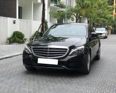 Bán ô tô Mercedes đời 2017, màu đen giá 1 tỷ 450 tr tại Hà Nội