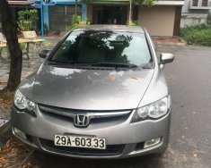 Gia đình cần bán xe Honda Civic, xe đẹp, máy móc nguyên bản giá 290 triệu tại Bắc Ninh