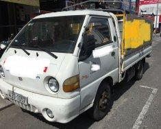 Bán xe tải Hyundai H100 đời 2007 giá 199 triệu tại Đà Nẵng