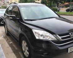Bán xe CRV 2.0AT nhập khẩu, sản xuất 2010, tư nhân chính chủ từ mới giá 590 triệu tại Hà Nội