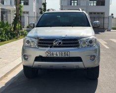 Cần bán lại xe Toyota Fortuner 2.5G sản xuất năm 2011, màu bạc   giá 675 triệu tại Hà Nội
