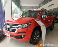 Bán Colorado 2.5 VGT new 100%, nhập Thailand, chỉ cần 160tr nhận xe ngay gọi cho Ms Trân 0937849694 giá 789 triệu tại Tp.HCM