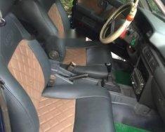 Cần bán lại xe Nissan Maxima sản xuất 1987 giá 29 triệu tại Tiền Giang