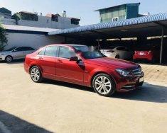 Bán xe C200, số tự động, sản xuất 2011, đăng ký chính chủ, xe phong cách thể thao giá 679 triệu tại Hà Nội