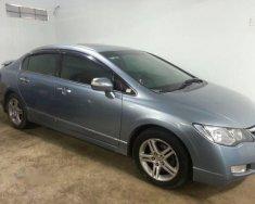 Cần bán lại xe Honda Civic 2.0 đời 2008 giá 365 triệu tại Tp.HCM