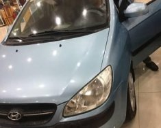Bán ô tô Hyundai Getz đời 2008 số sàn, giá 190tr giá 190 triệu tại Đồng Nai