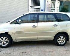 Bán Toyota Innova G sản xuất năm 2006 chính chủ giá 320 triệu tại Đồng Nai